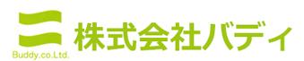 福岡県北九州市小倉北区・門司区の不動産売却査定は、株式会社バディ